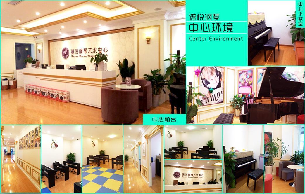 分享-杭州幼儿儿童钢琴培训专家品牌--谱悦钢琴艺术